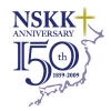 150thanniversary